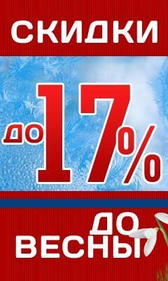 15% скидка на блоки BRICK и крышки